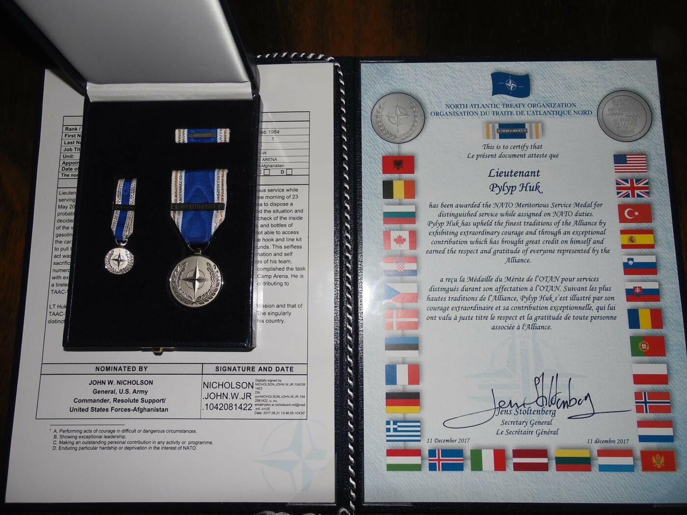 Військовослужбовець ЗСУ старший лейтенант Пилип Гук отримав високу державну нагороду, Фото: Командування Сил підтримки Збройних Сил України