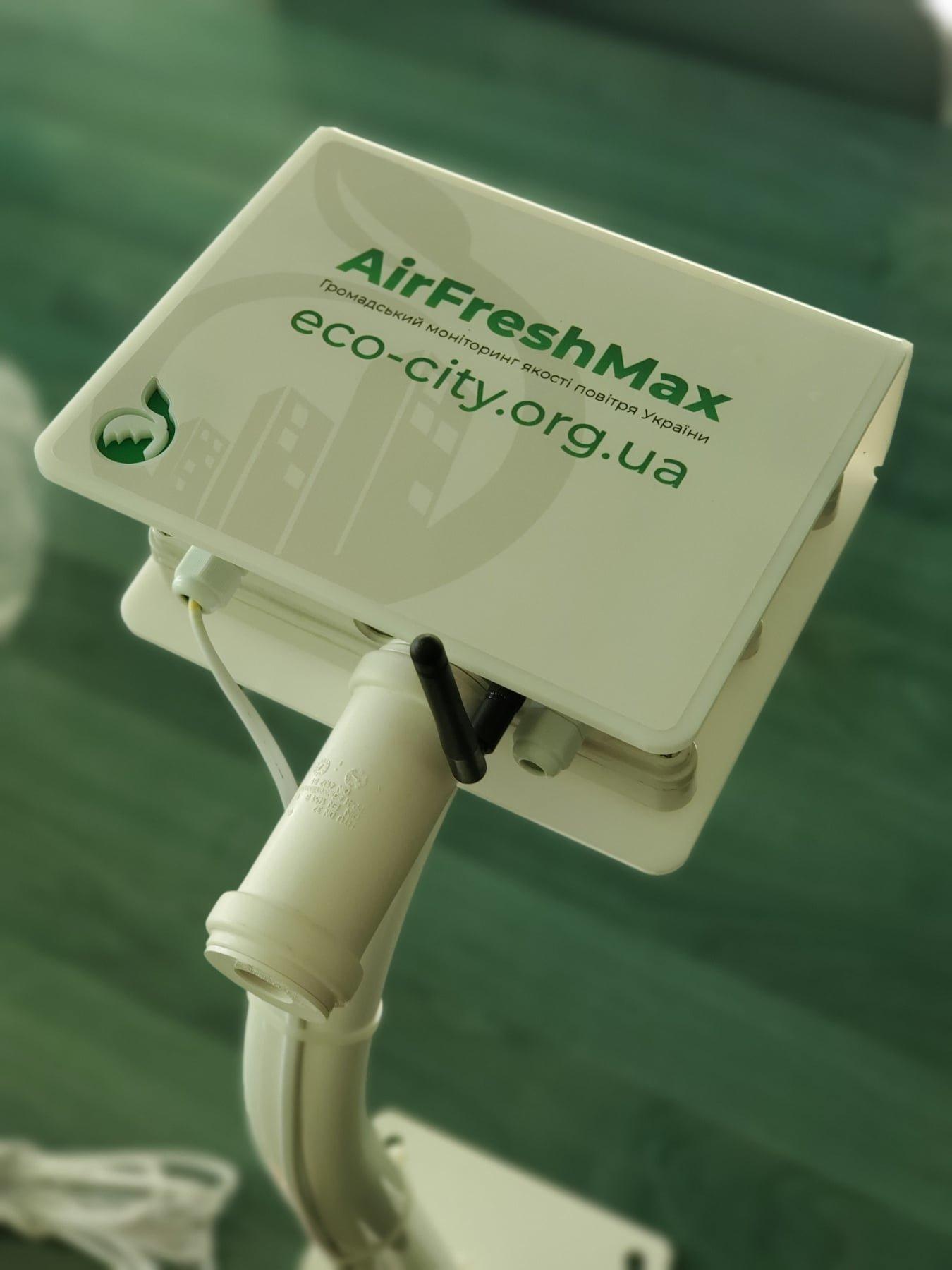 У Кам'янці-Подільському проводять моніторинг якості повітря