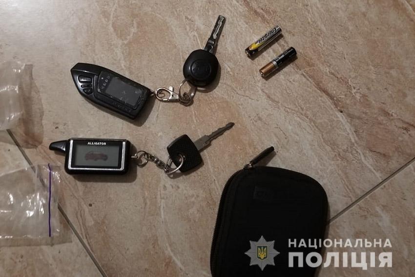 У Кам'янці чоловіки викрали у дніпрянина понад 700 тисяч гривень, фото-1