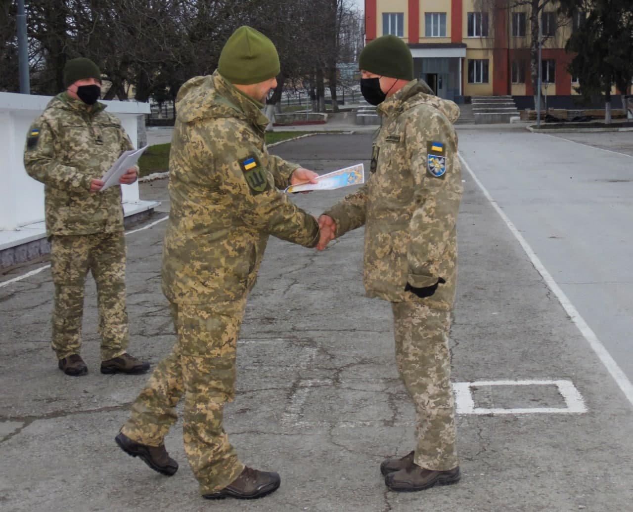 Урочисте шикування з нагоди Дня Збройних Сил України