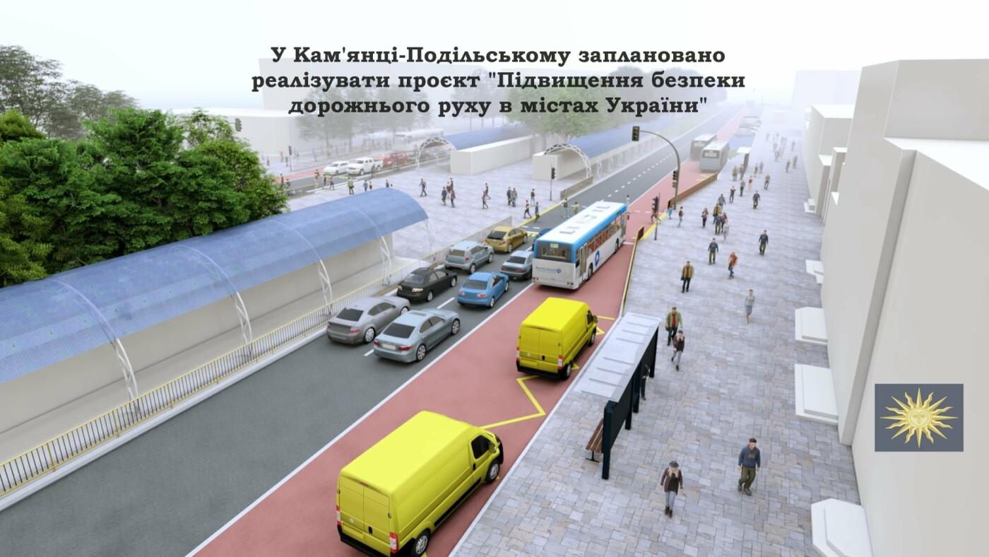 Проєкт з підвищення безпеки дорожнього руху, Фото: Кам'янець-Подільська міська рада