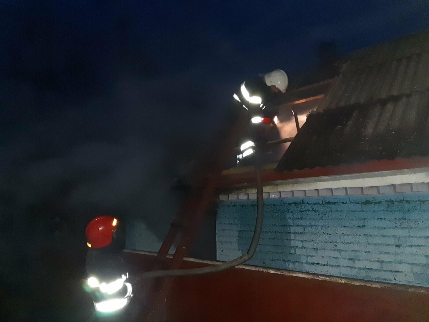 """Пожежа житлового будинку, Фото: """"Служба порятунку 101 Кам'янець-Подільський"""""""