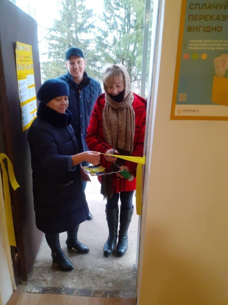 Відкриття сучасного відділення Укрпошти у с. Грушка, Фото: Староушицька громада