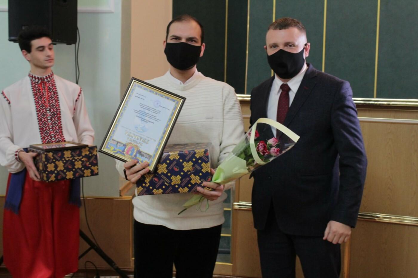 Урочиста церемонія вручення відзнак та премій, Фото: Хмельницька ОДА