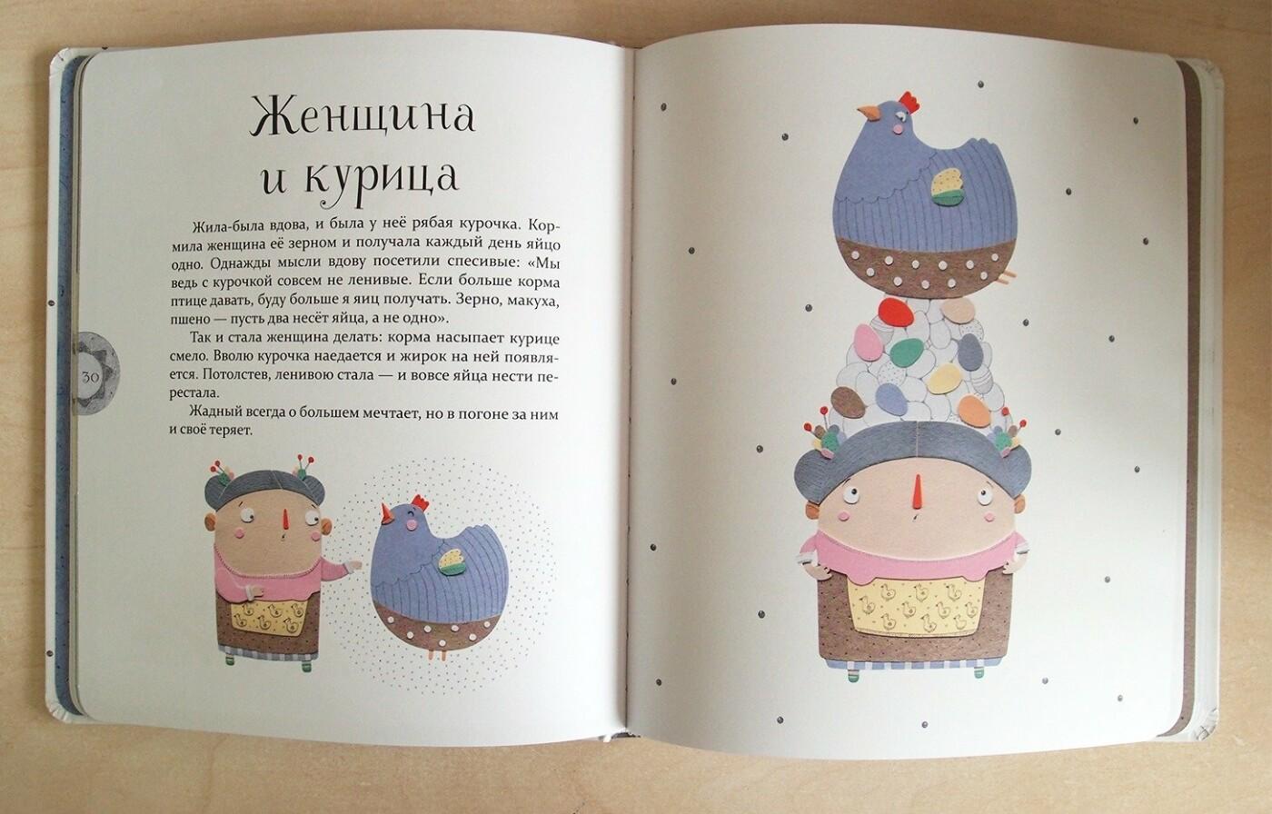 Художнє оформлення Катерини, Фото: Кирилл Рейда, Фейсбук