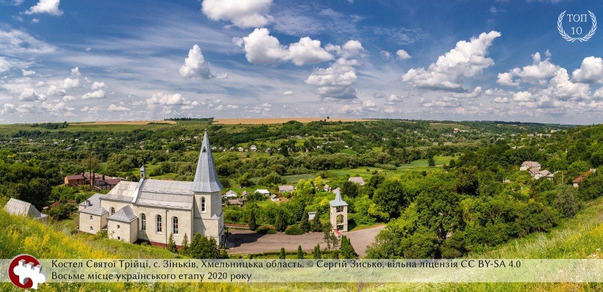 Костел Святої Трійці с. Зіньків, Фото: Сергій Зисько