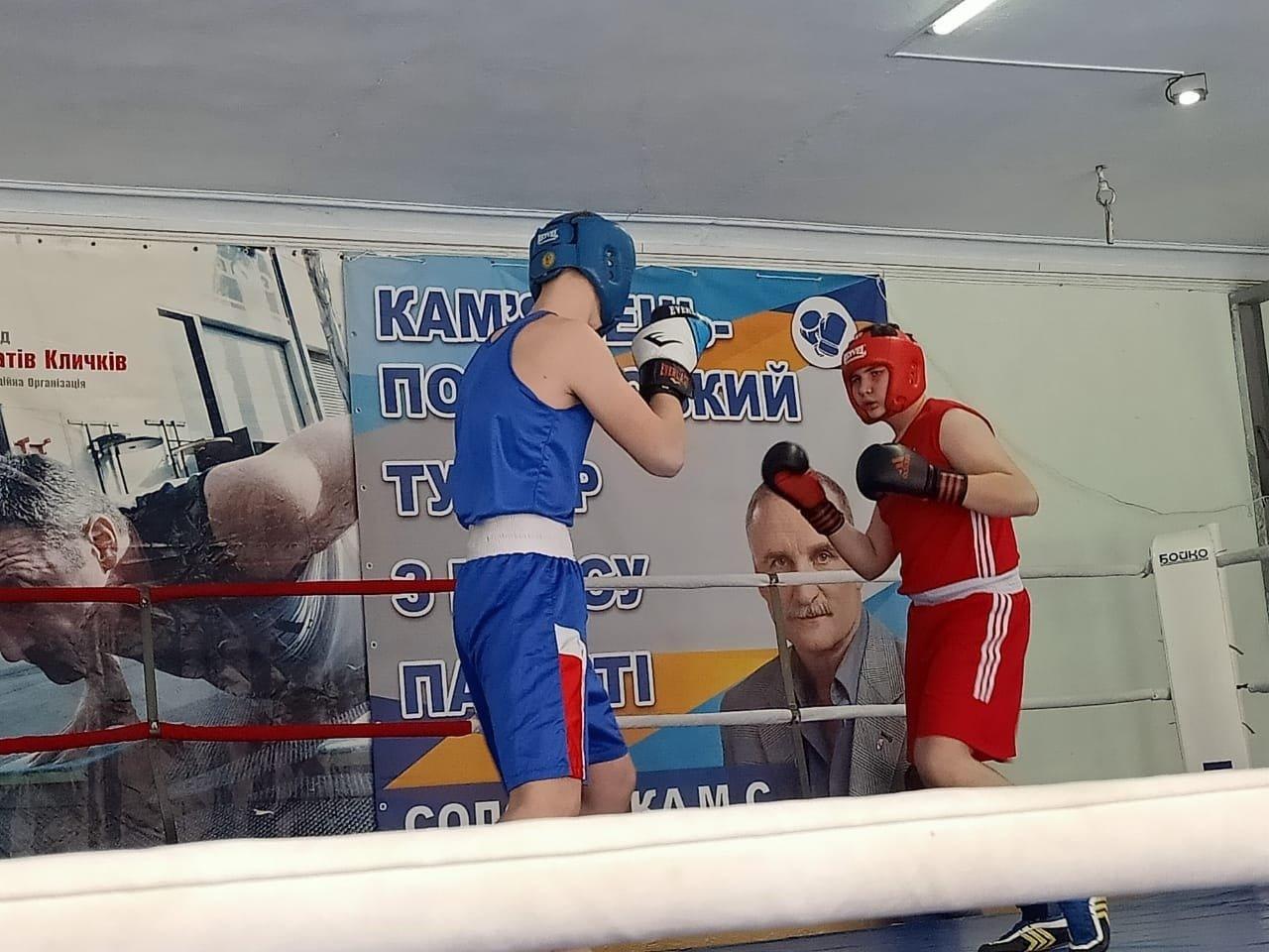 """Чемпіонат міста з боксу, Фото: """"ДГП відділ молоді та спорту К-П міської ради"""""""