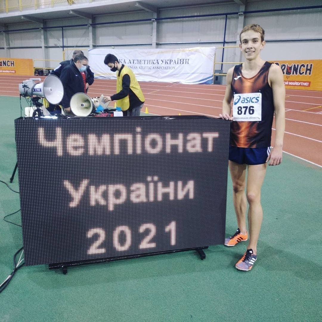 Чемпіонат України з легкої атлетики