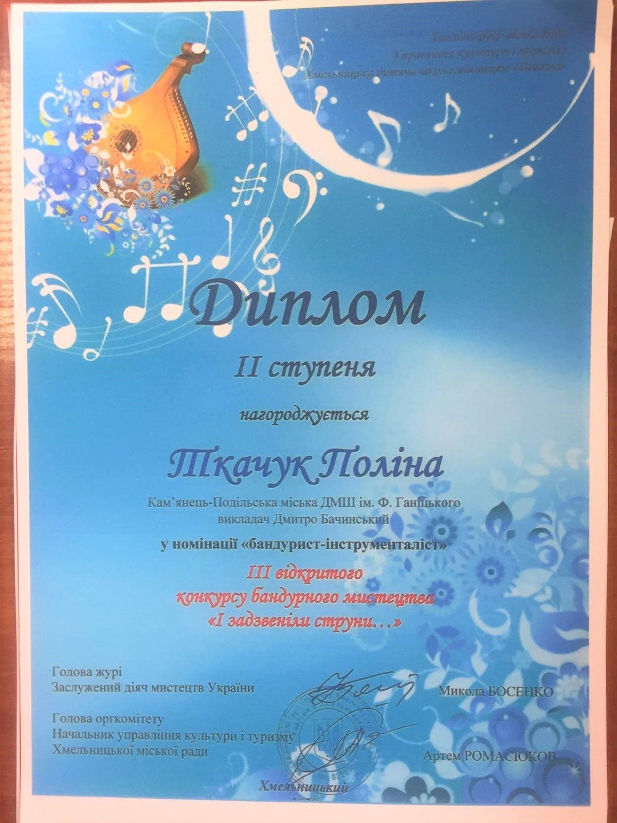 Учениця музичної школи — володарка перемог у трьох мистецьких конкурсах, фото-1
