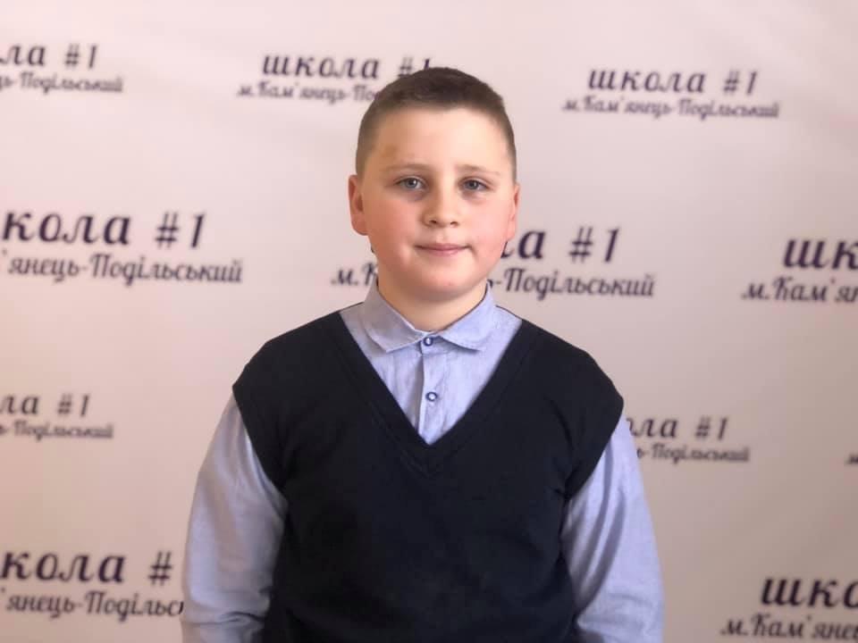 Тиркуса Ярослав, Фото: СЗОШ №1