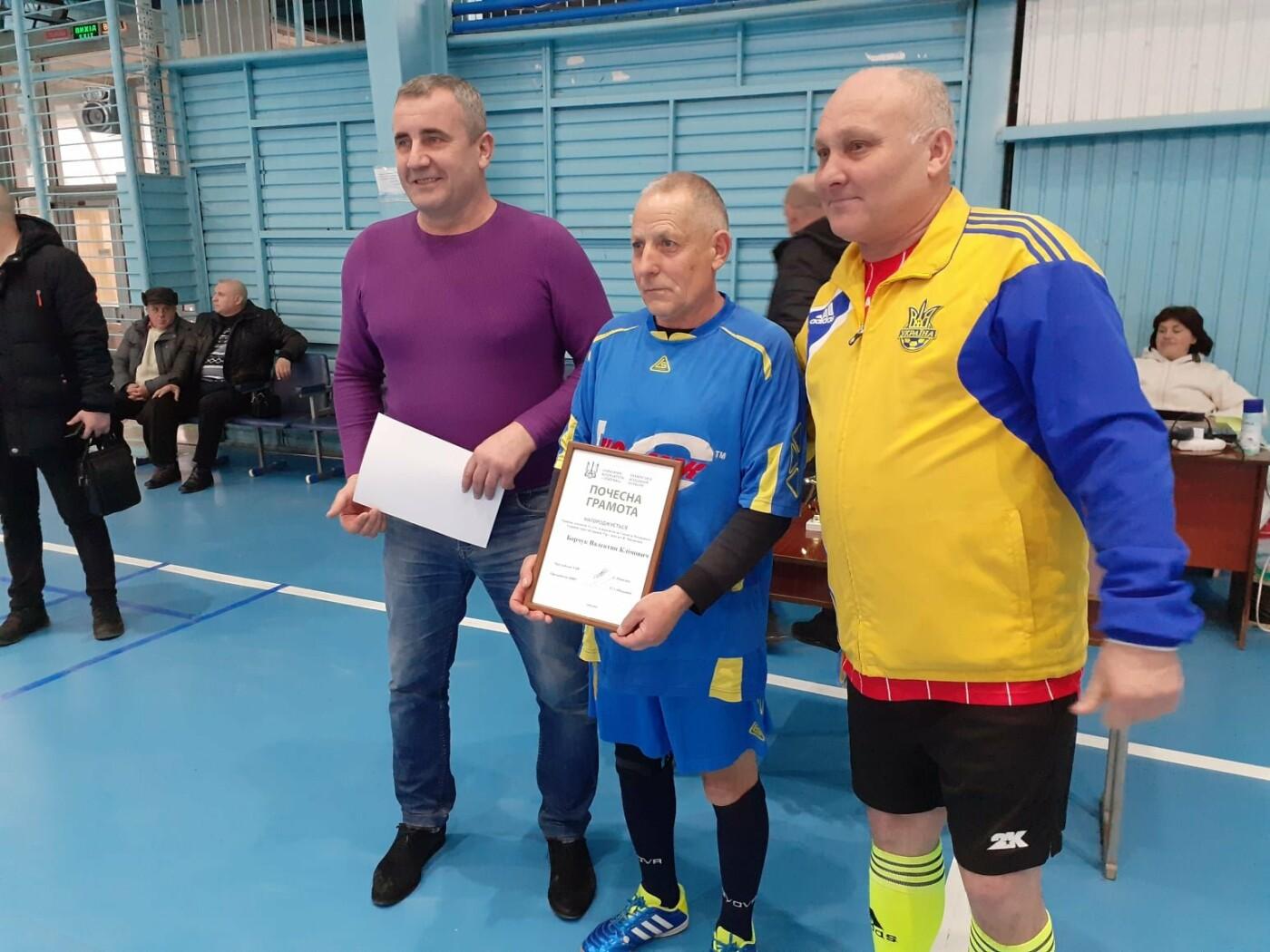 Чемпіонат з футзалу, Фото: Староушицька громада