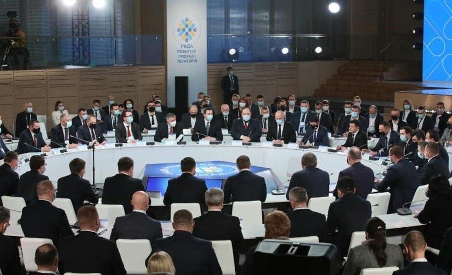 Засіданні Ради розвитку