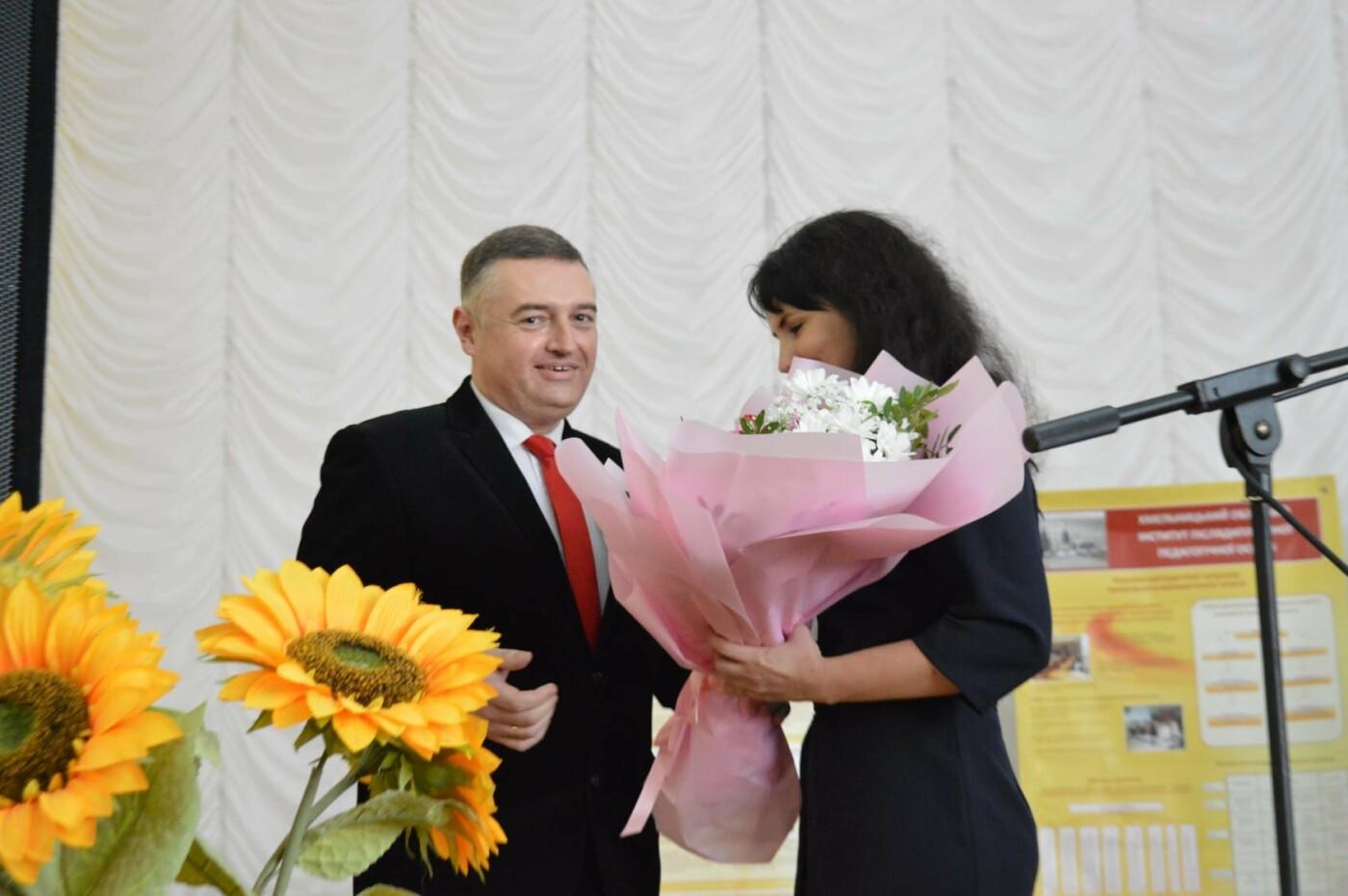 """Нагородження конкурсу """"Учитель року - 2021"""", Фото: ХОІППО"""