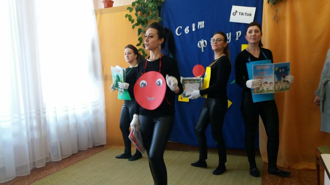 Конкурс ЗДО, Фото: Управління освіти і науки Кам'янець-Подільської міської ради