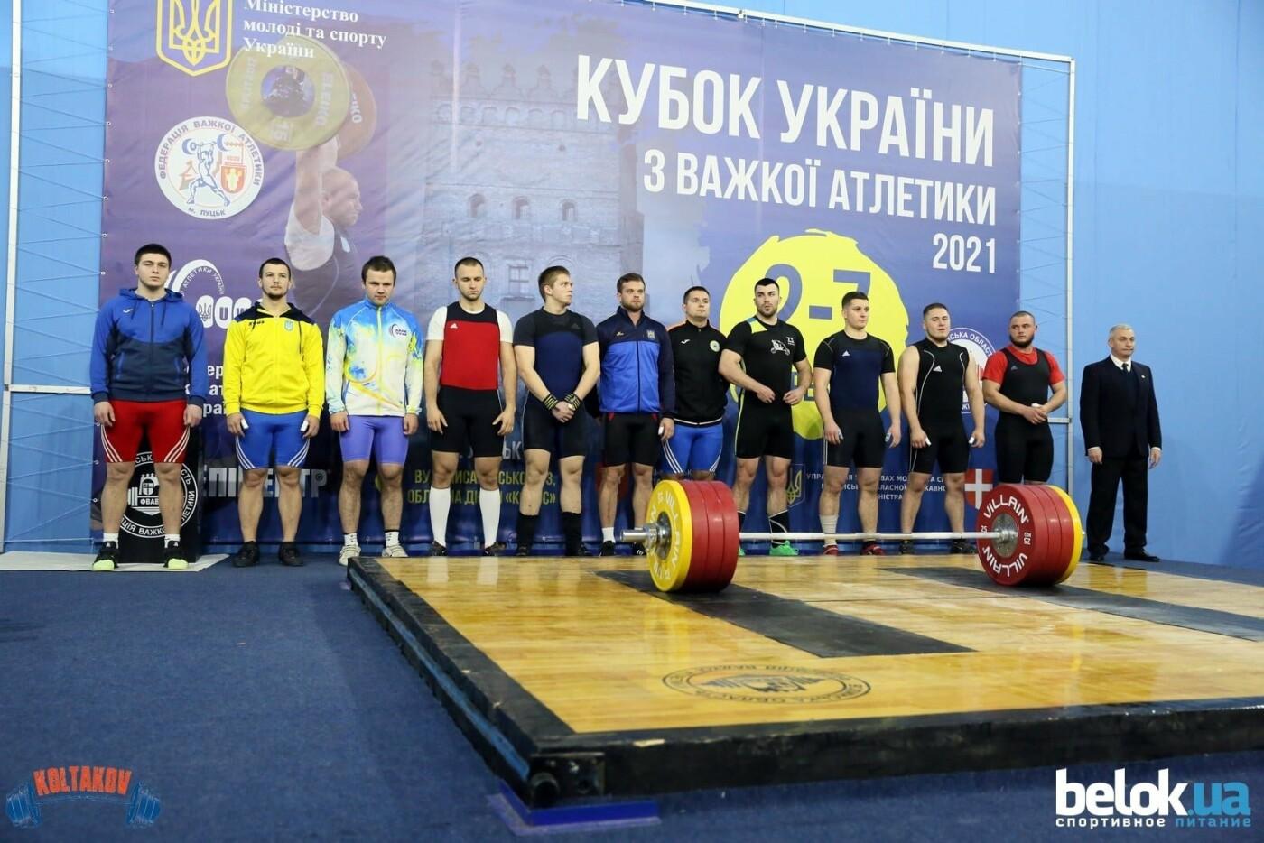 Випускники кам'янецького вишу завоювали Кубок України з важкої атлетики , фото-1