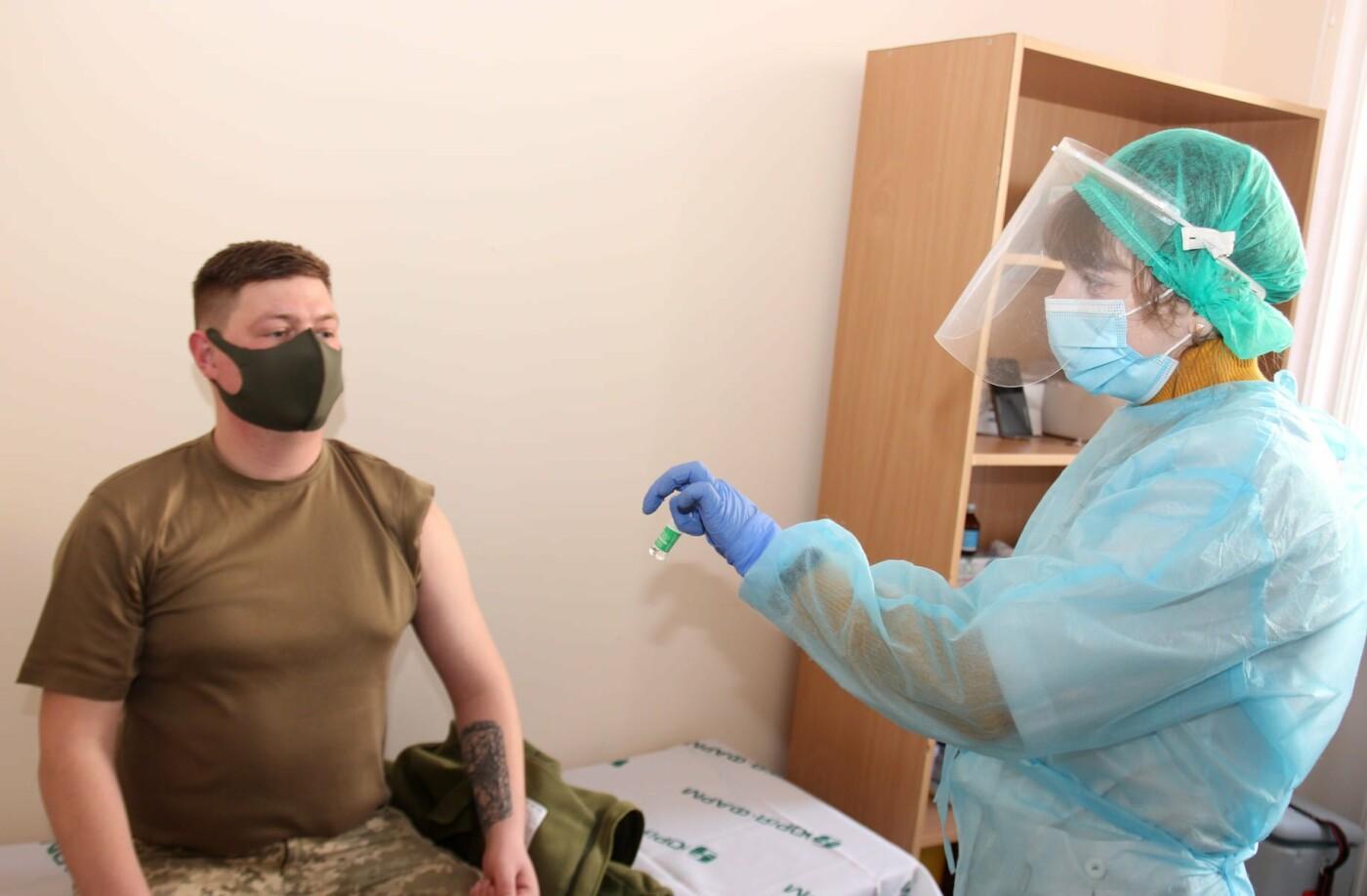 У Кам'янці-Подільському триває вакцинація військовослужбовців, фото-5