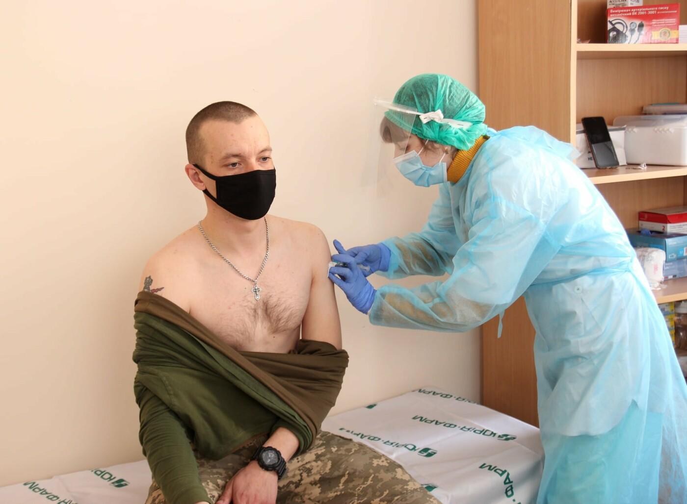 У Кам'янці-Подільському триває вакцинація військовослужбовців, фото-2