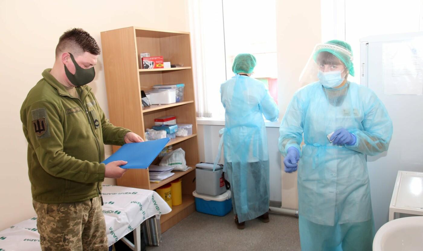 У Кам'янці-Подільському триває вакцинація військовослужбовців, фото-7