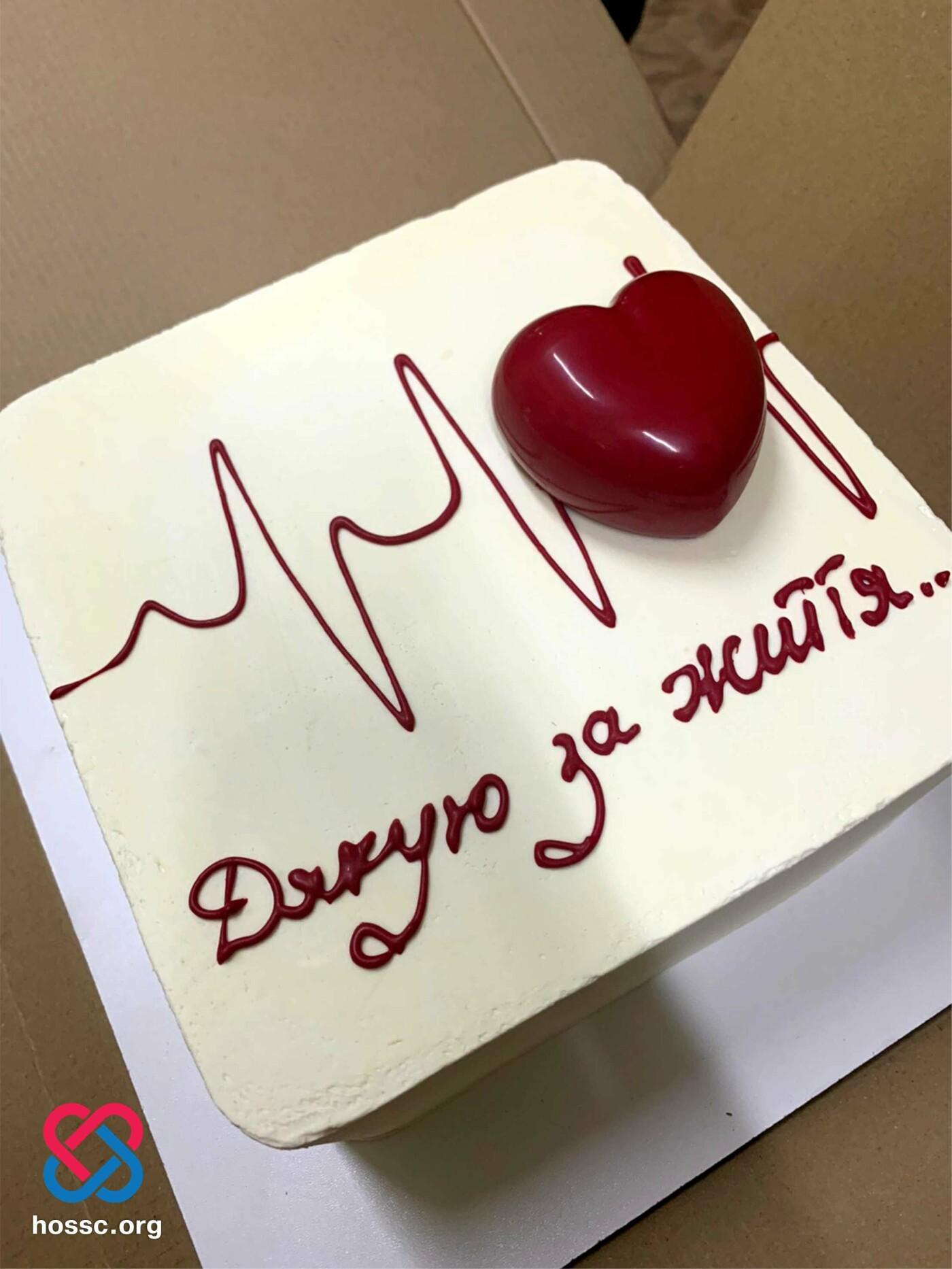Кам'янець-Подільському відділенню інвазивної кардіології та інтервенційної радіології - 2 роки, фото-1, Фото: КНП ХОССЦ