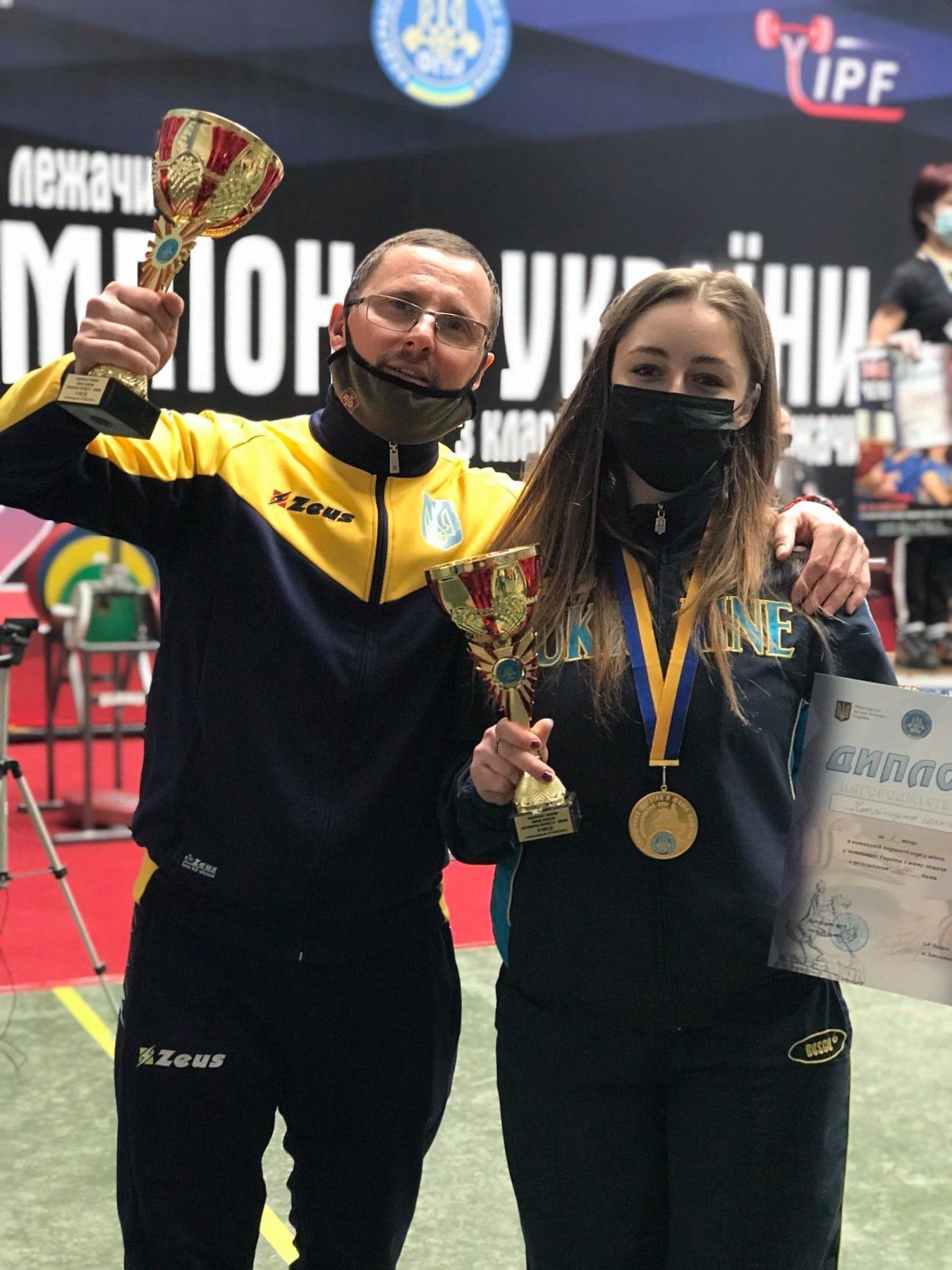 Кам'янчанка стала чемпіонкою України з жиму лежачи, фото-1