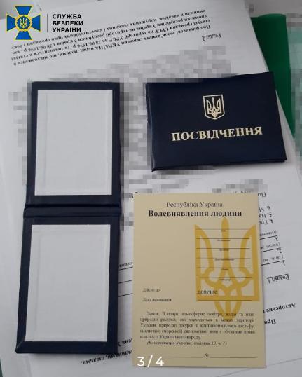 СБУ проводить обшуки в Хмельницькому