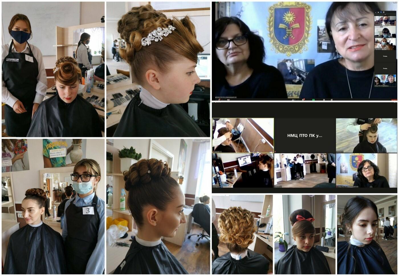 Учениця Подільського центру ПТО представить область на фінальному етапі конкурсу перукарів, фото-1