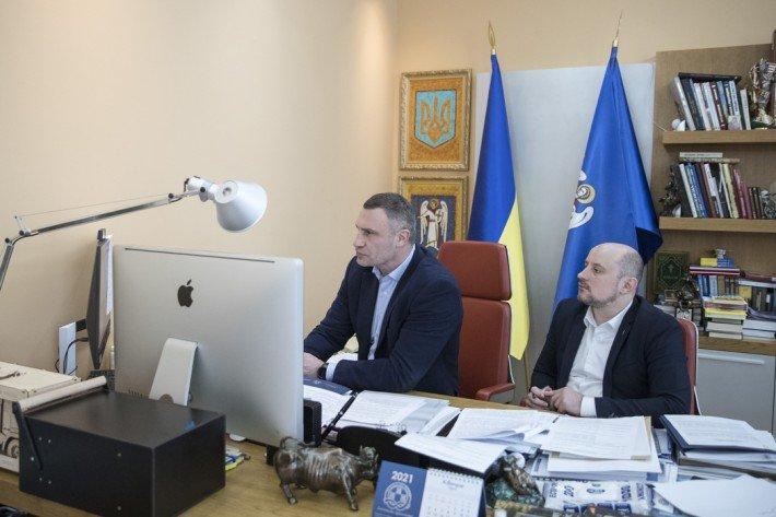 Засідання Правління Асоціації міст України, Фото: АМУ