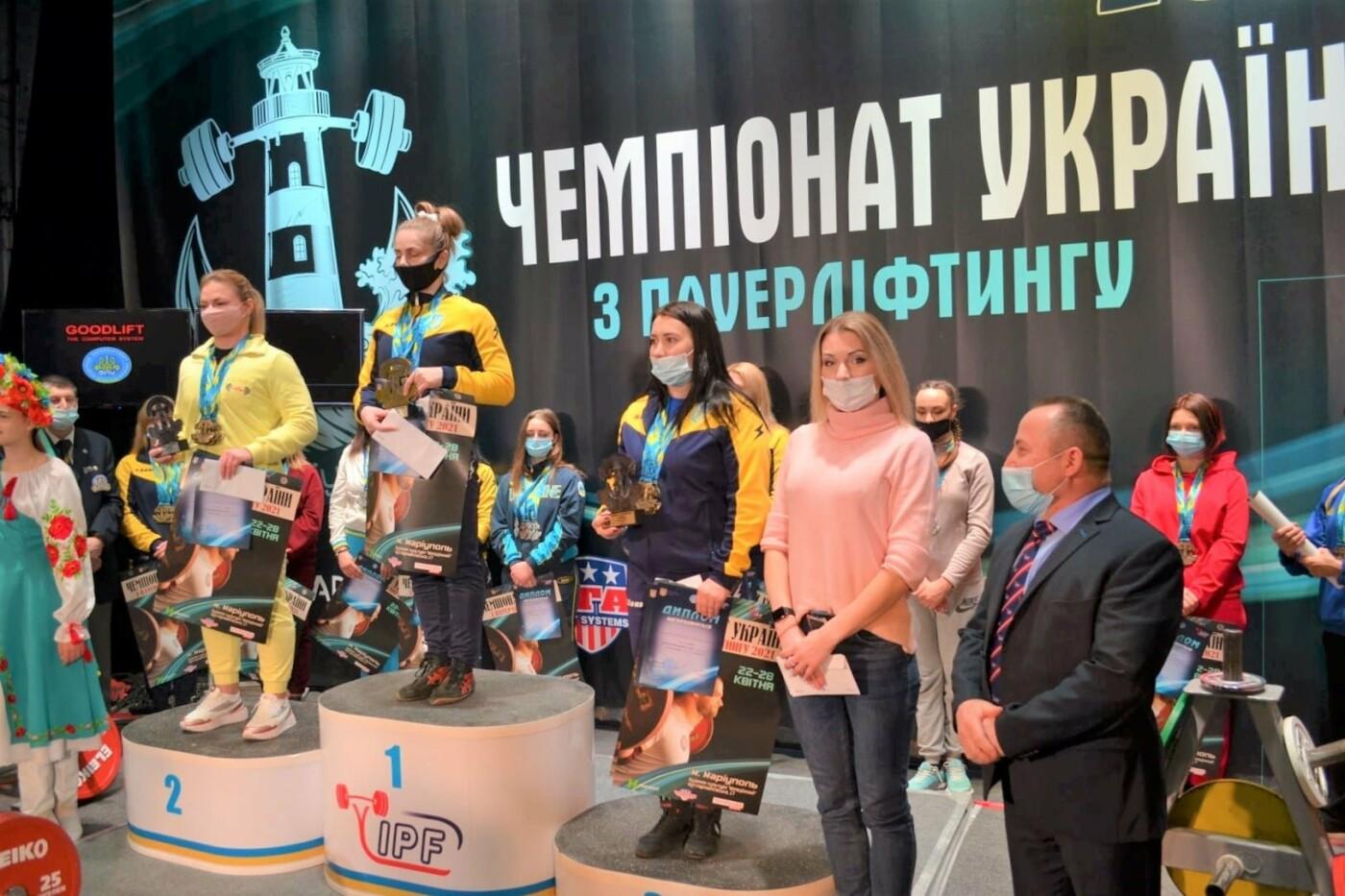 Студенти кам'янецького вишу підкорюють в Маріуполі чемпіонат з пауерліфтингу , фото-1, Фото: Кам'янець-Подільська міська рада