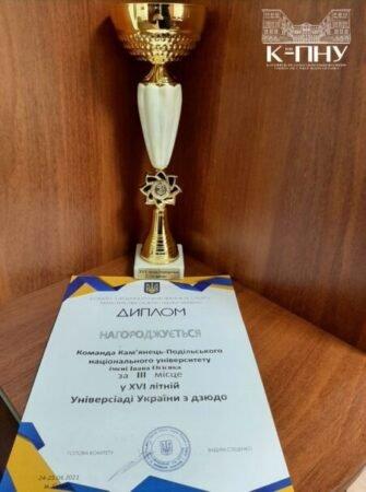 Спортивна збірна кам'янецького вишу — бронзовий призер з дзюдо, фото-1