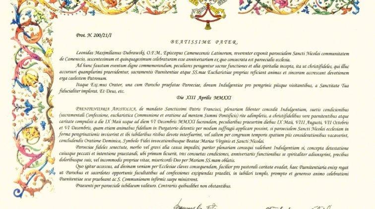 Ватикан надав костелу у Кам'янці-Подільському спеціальні відпусти та папські привілеї, фото-1