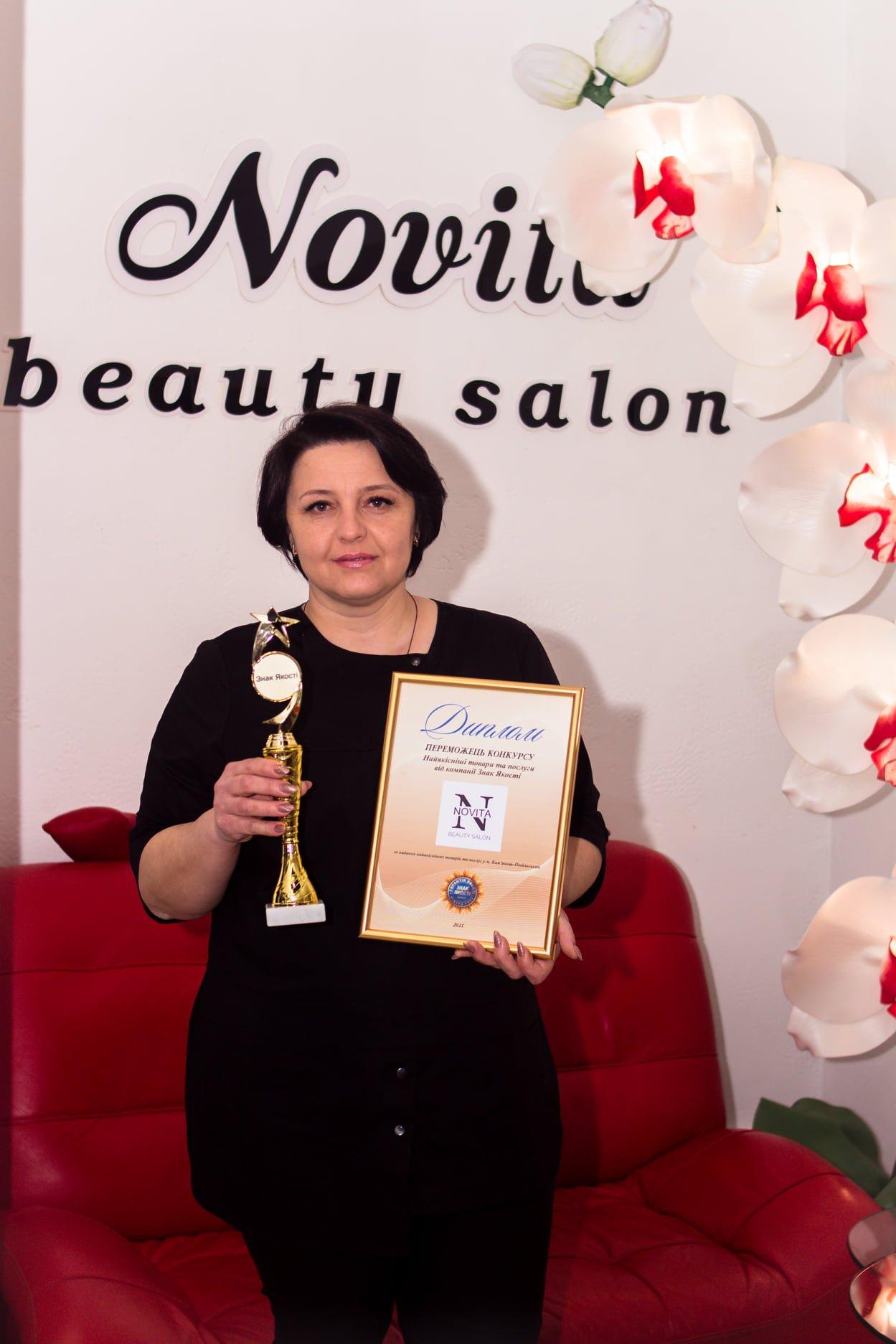 "Салон ""Novita"", категорія ""Салони краси"""
