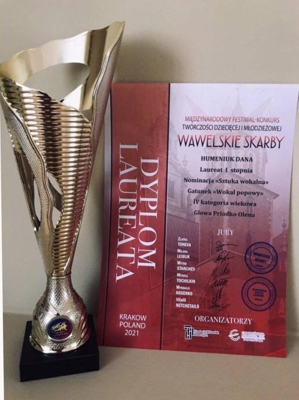 """Студентка кам'янецького вишу перемогла у польському фестивалі, фото-1, Фото: """"Студентський меридіан"""""""