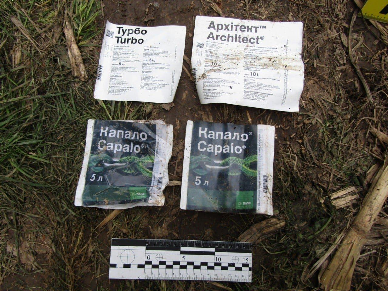 Кам'янецькі слідчі відкрили кримінальне провадження за фактом забруднення земель, фото-1, Фото: Кам'янець-Подільське районне управління поліції