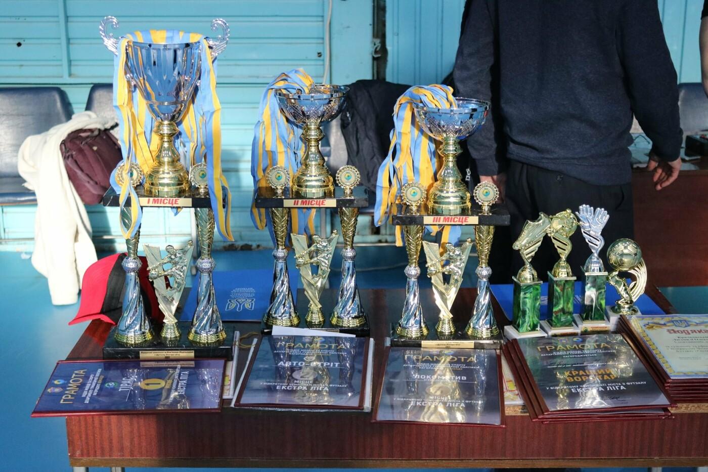 У Кам'янці вперше проходив чемпіонат з футболу серед любителів та професіоналів, фото-13