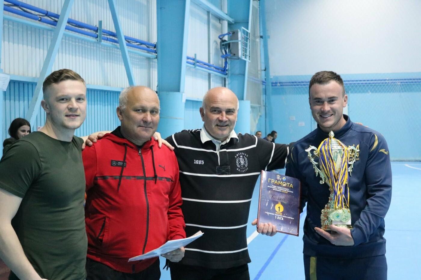У Кам'янці вперше проходив чемпіонат з футболу серед любителів та професіоналів, фото-12