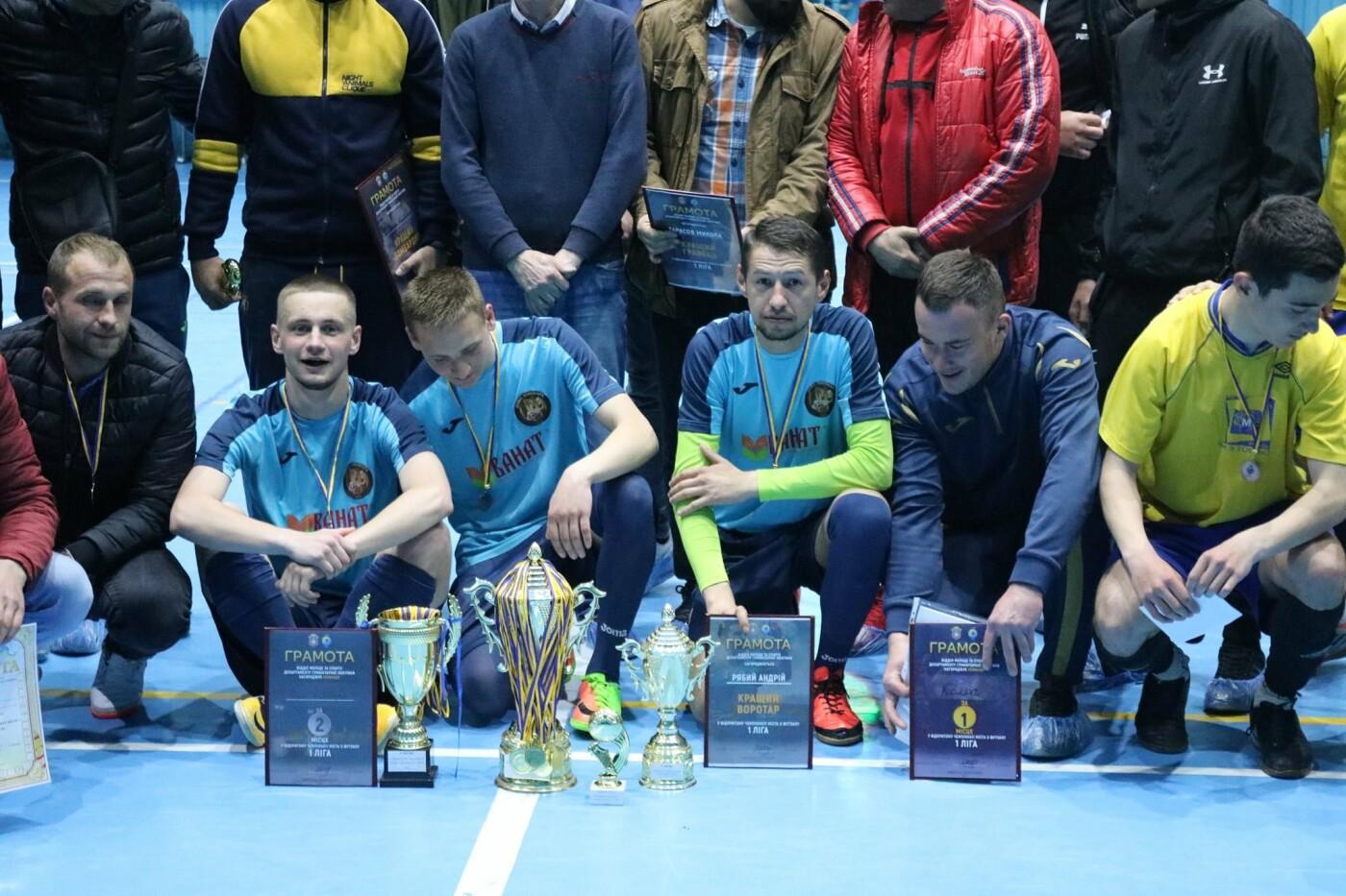 У Кам'янці вперше проходив чемпіонат з футболу серед любителів та професіоналів, фото-5