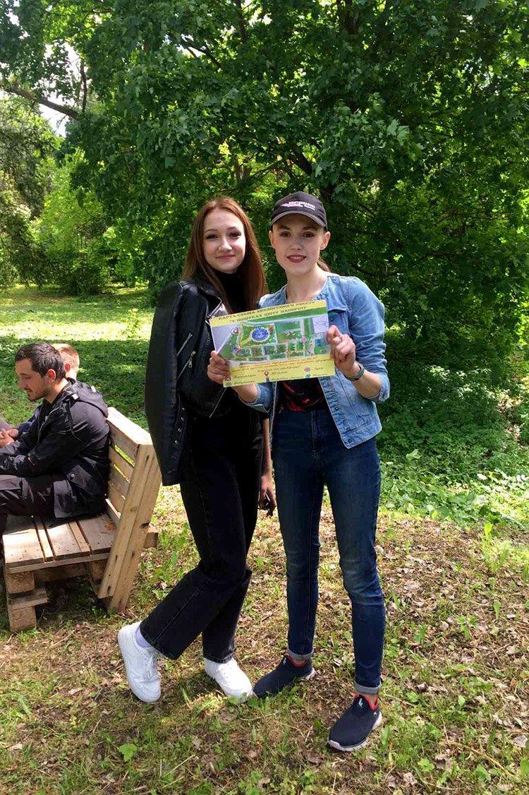 """Студенти ПДАТУ шукали """"Квітки папороті"""" у Ботанічному саду, фото-10"""