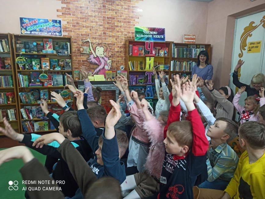 Кам'янецькі бібліотекарі влаштували свято для дітей, фото-2, Фото: Оксана Манчурак