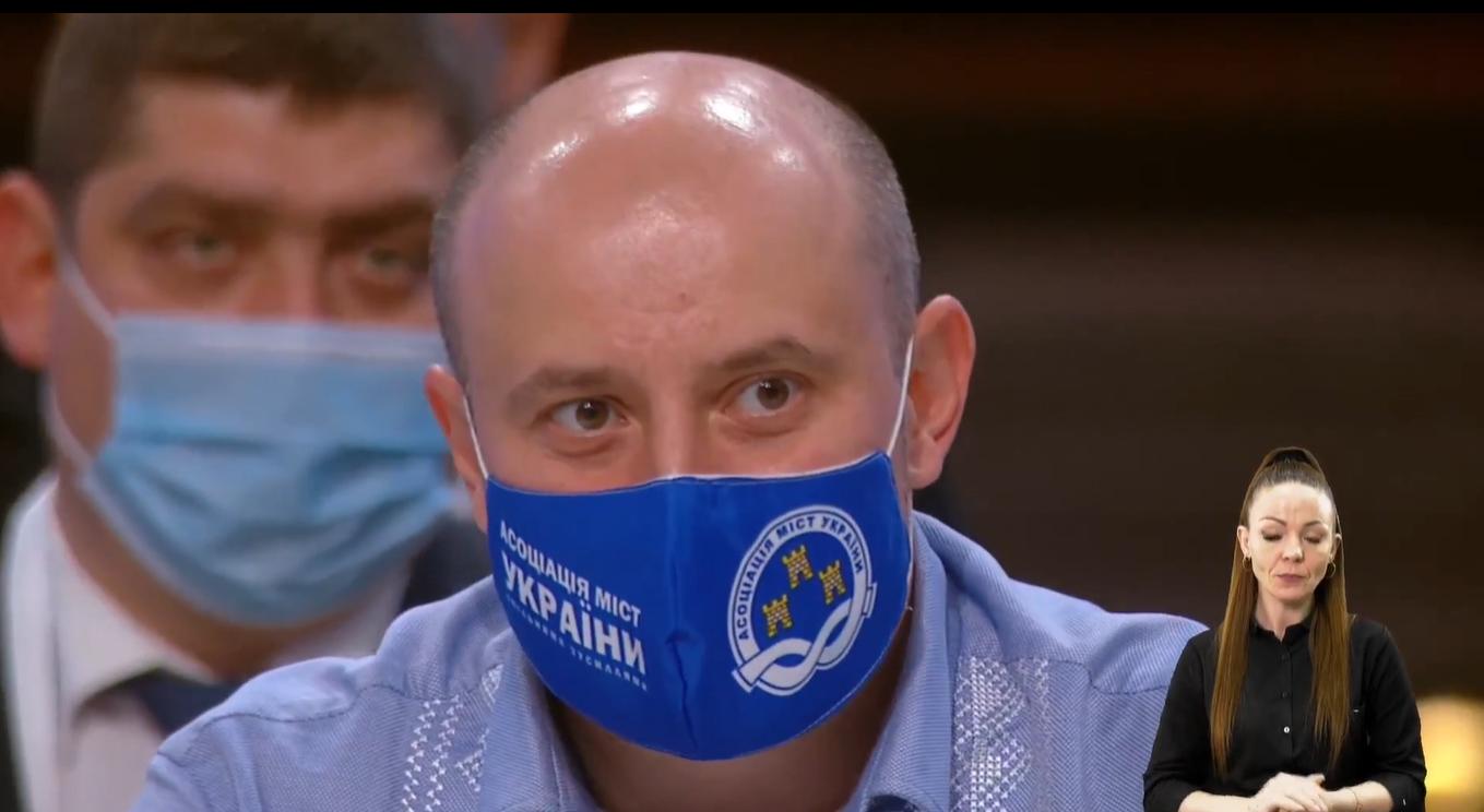 У Хмельницькому обговорювали найважливіші проблеми органів місцевого самоврядування, фото-4, Фото: АМУ