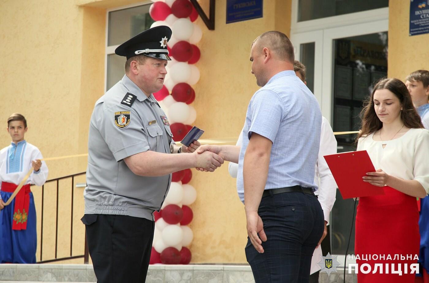 На Кам'янеччині відкрили перший в області центр безпеки громадян, фото-7