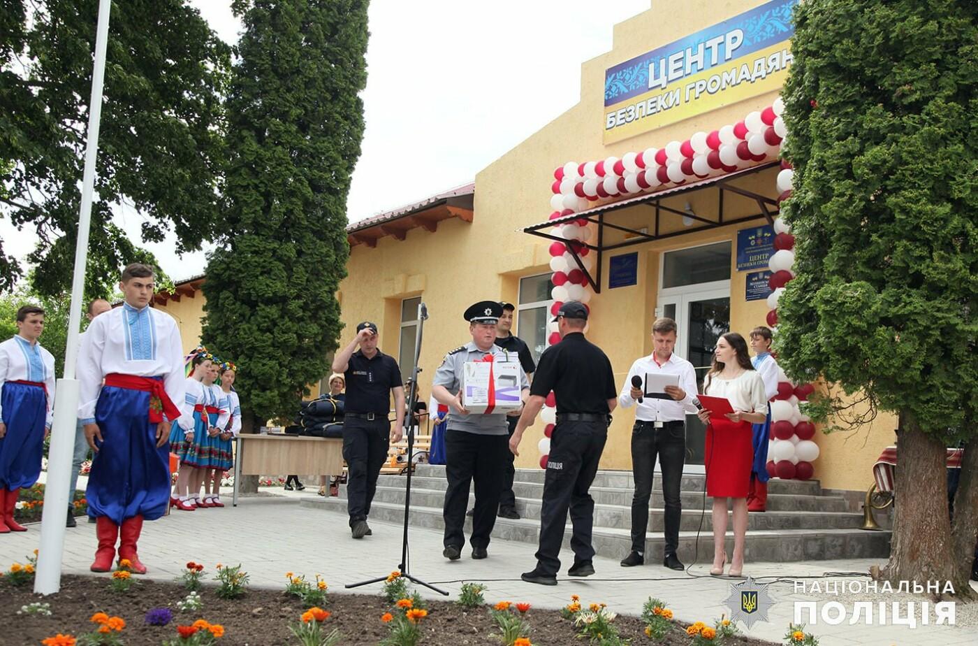 На Кам'янеччині відкрили перший в області центр безпеки громадян, фото-10