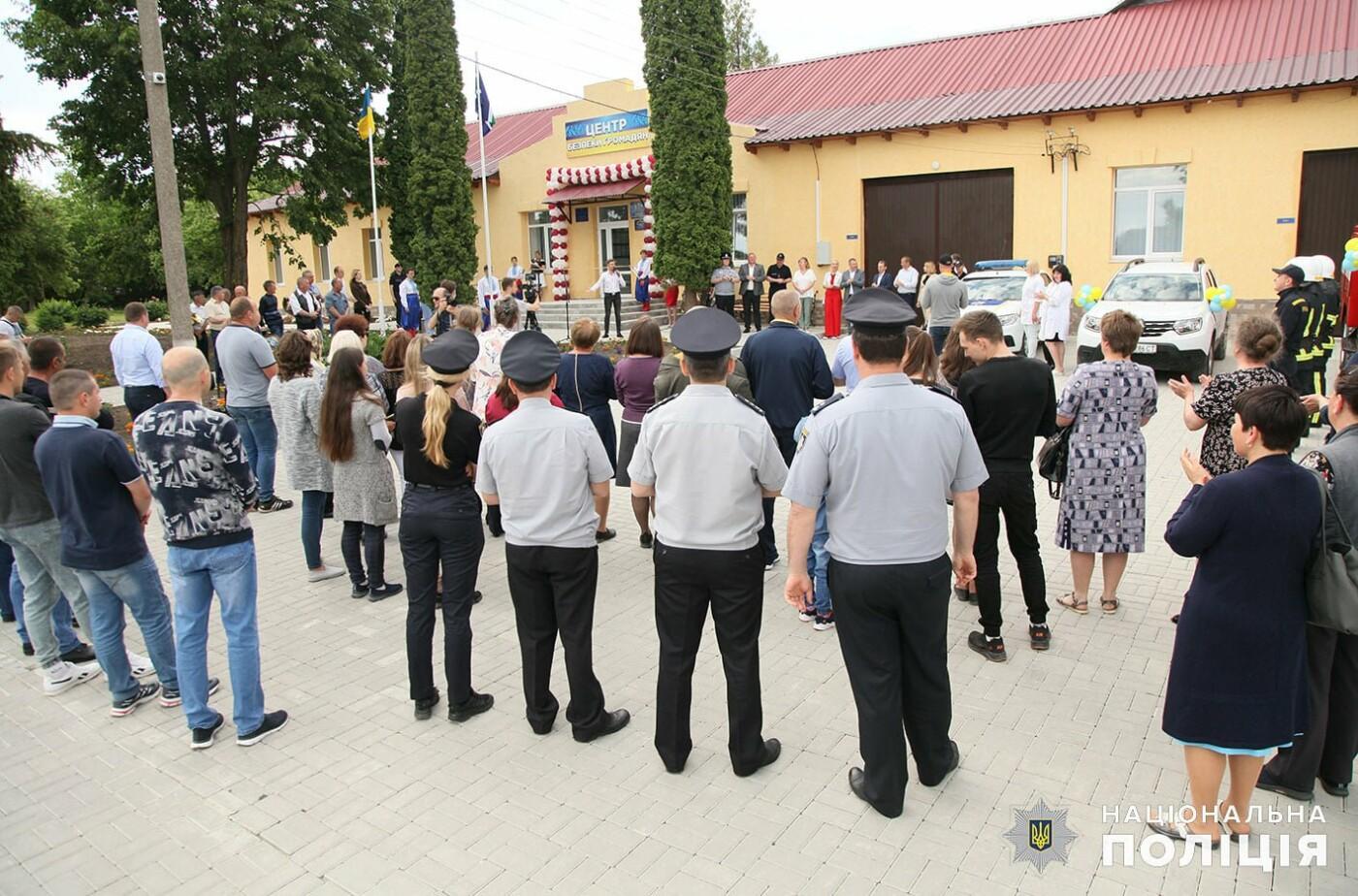 На Кам'янеччині відкрили перший в області центр безпеки громадян, фото-5