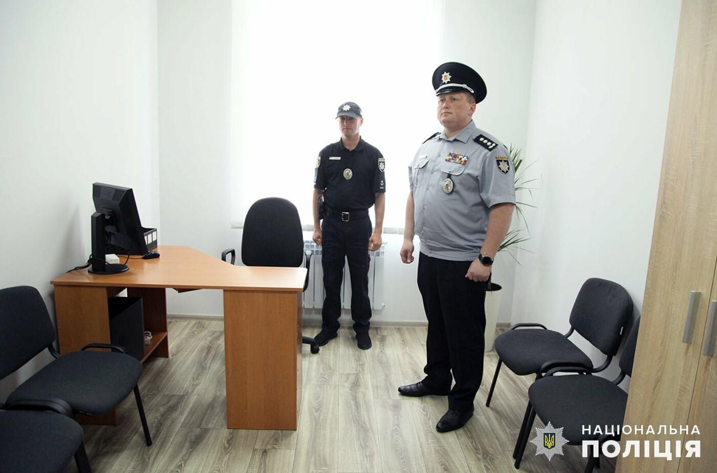 На Кам'янеччині відкрили перший в області центр безпеки громадян, фото-2