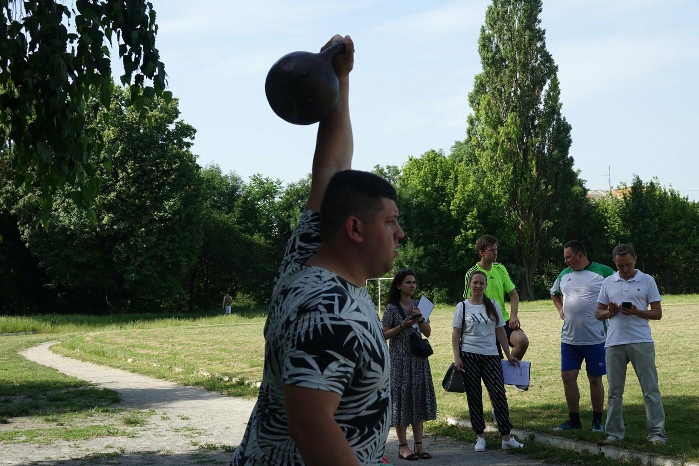 Змагання до Дня Конституції України, Фото: Кам'янець-Подільське районне управління поліції