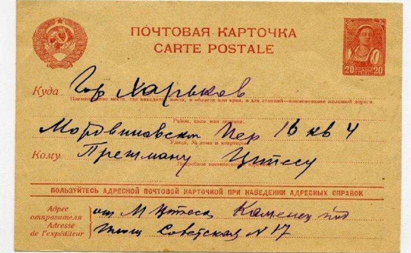 Загублені листи жителя Кам'янця 1941 року передали родичам, фото-2, Фото kanaldom.tv