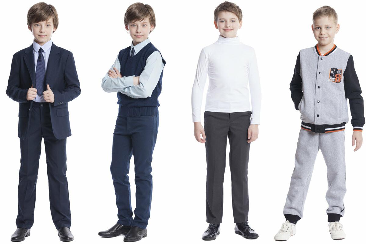 школьная одежда на мальчика